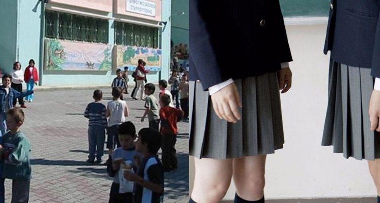 Αποτέλεσμα εικόνας για θεατρική'' παράσταση ντύνει με φούστα τα αγόρια της έκτης τάξης του Δημοτικού σχολείου στη Μυτιλήνη»